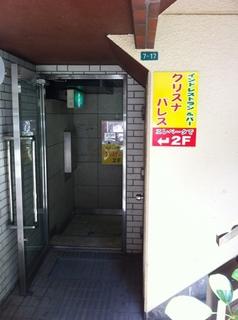 1F入口.JPG