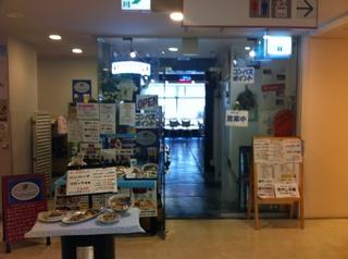 コンパス店頭.JPG